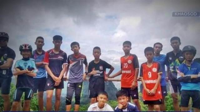 Thai cave rescue: Soccer team all out of cave